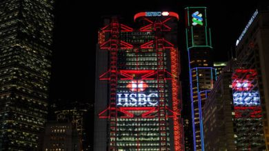 Photo of Top British bank HSBC denies 'setting up trap' for China's Huawei in US investigations