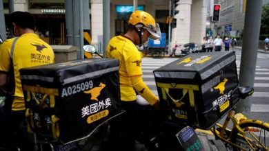Photo of China may test digital yuan on country's biggest food delivery app