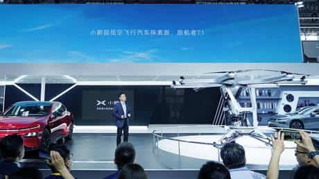 china's-xpeng-unveils-flying-car-prototype-at-major-beijing-auto-show
