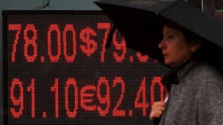 russian-ruble-will-recover-despite-current-volatility,-kremlin-says