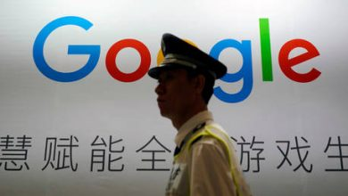 Photo of China to probe Google over Android's possible market abuse – report