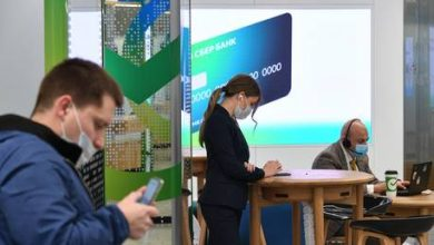 Photo of Russia among TOP 10 countries leading global digital banking revolution