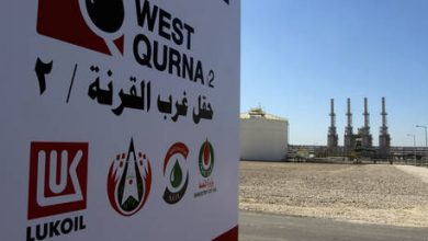 Photo of Russia's Lukoil looks to boost oil production in Iraq