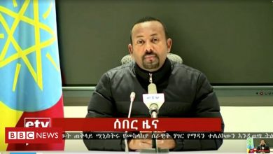 Photo of Tigray crisis: Ethiopia's Abiy Ahmed vows to continue military offensive
