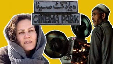 Photo of Losing Cinema Park: Tears over demolition of Kabul's iconic cinema