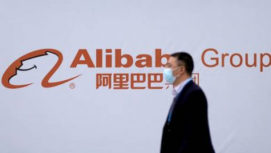Photo of Alibaba stock plunges after China launches anti-monopoly probe into online retailer