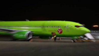 Photo of Russian airline S7 offers first flight-sharing service that allows passengers to rent entire plane