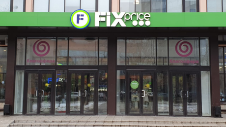 discount-retailer-fix-price-fixing-to-become-russia's-biggest-ipo-in-years