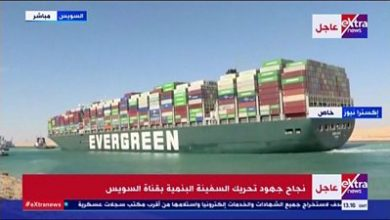 Photo of Suez canal: Ever Given container ship moving after being stuck for a week