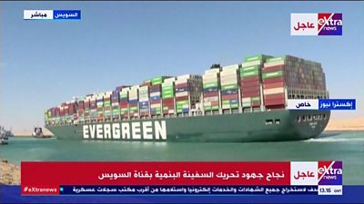 suez-canal:-ever-given-container-ship-moving-after-being-stuck-for-a-week