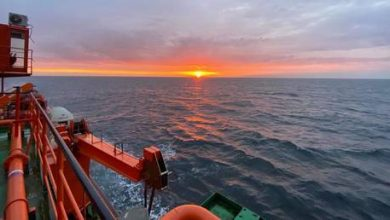 Photo of Russian energy major Gazprom significantly boosts natural gas exports