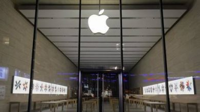 Photo of Germany's anti-monopoly watchdog opens probe against Apple