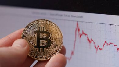 Photo of Bitcoin slides amid broader cryptocurrency market sell-off