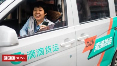 Photo of Didi: Chinese ride-hailing giant denies plans to go private