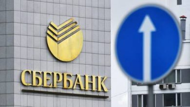 Photo of Russian banks nearly double profits in first half of 2021 – central bank