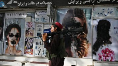 Photo of World Bank cuts off financial support to Afghanistan as Taliban seizes power