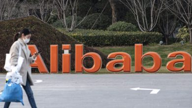 Photo of Alibaba Donates a Third of Its Cash to Chinese Initiatives. The Stock Is Falling.