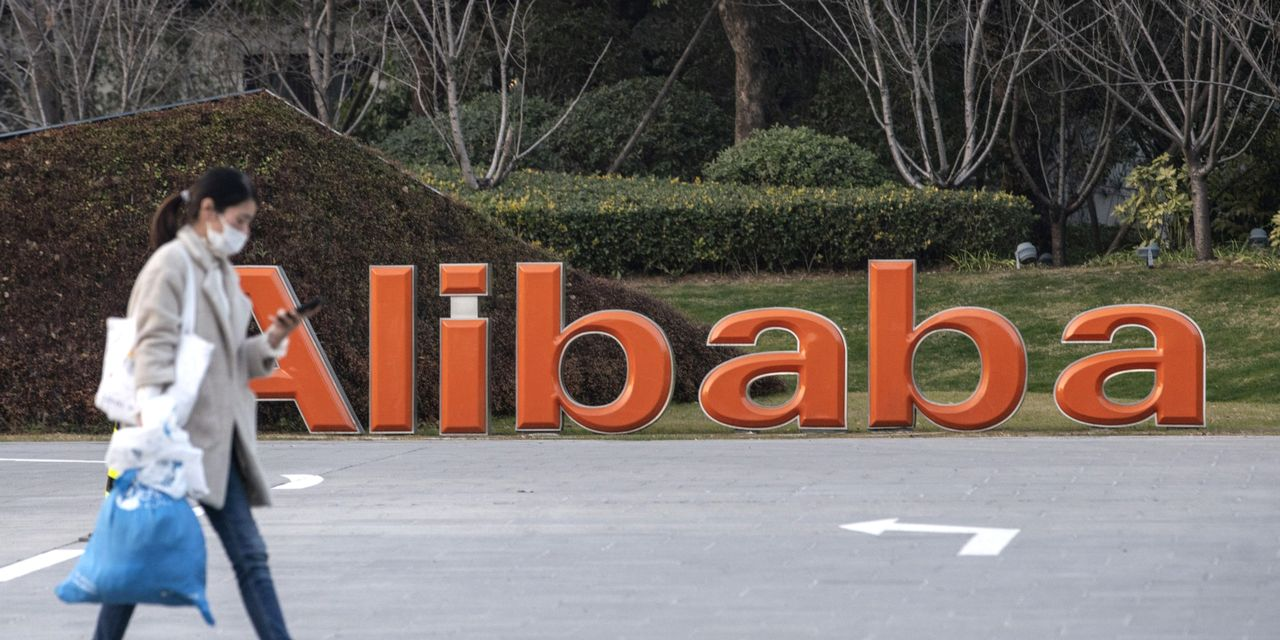 alibaba-donates-a-third-of-its-cash-to-chinese-initiatives-the-stock-is-falling.