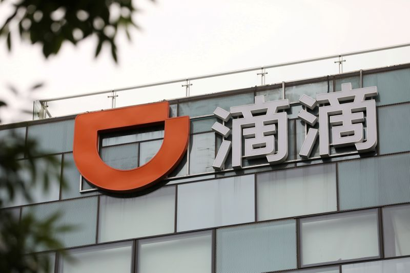 didi-denies-reports-that-beijing-city-is-coordinating-companies-to-invest-in-it