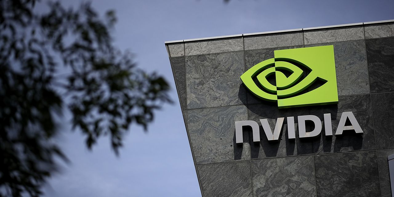 nvidia-stock-dips-on-report-of-eu-opposition-to-arm-deal