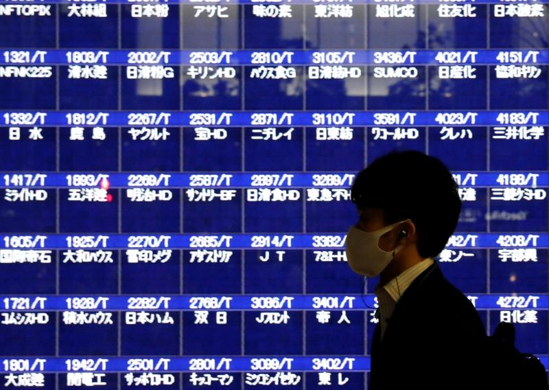 japan's-securities-industry-group-to-review-ipo-price-setting-process