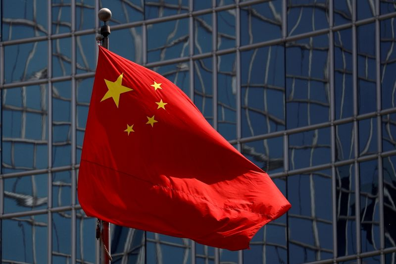 china-says-trade-pact-application-unrelated-to-new-us,-uk-and-australia-alliance