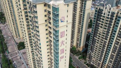 Photo of Wall Street yawns as China property giant nears default: What investors need to know