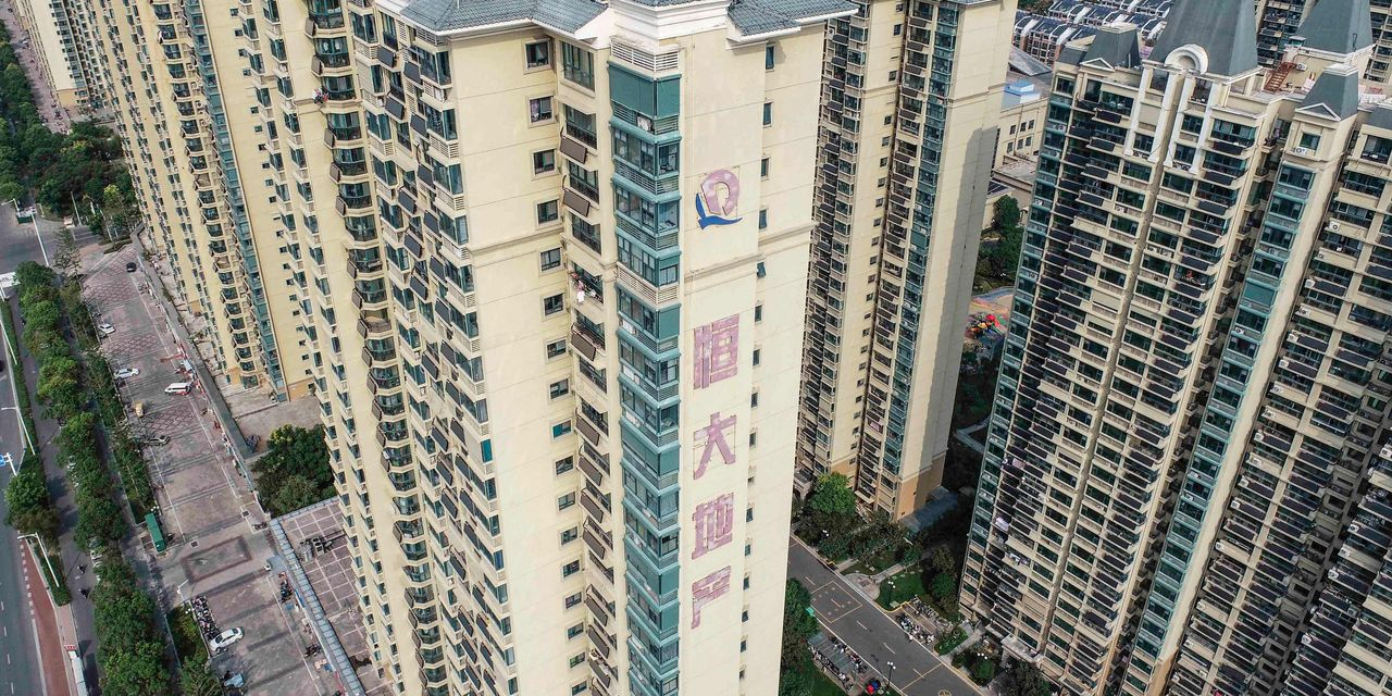 wall-street-yawns-as-china-property-giant-nears-default:-what-investors-need-to-know