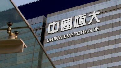 Photo of China Evergrande shares dive to 11-year low as default risks grow