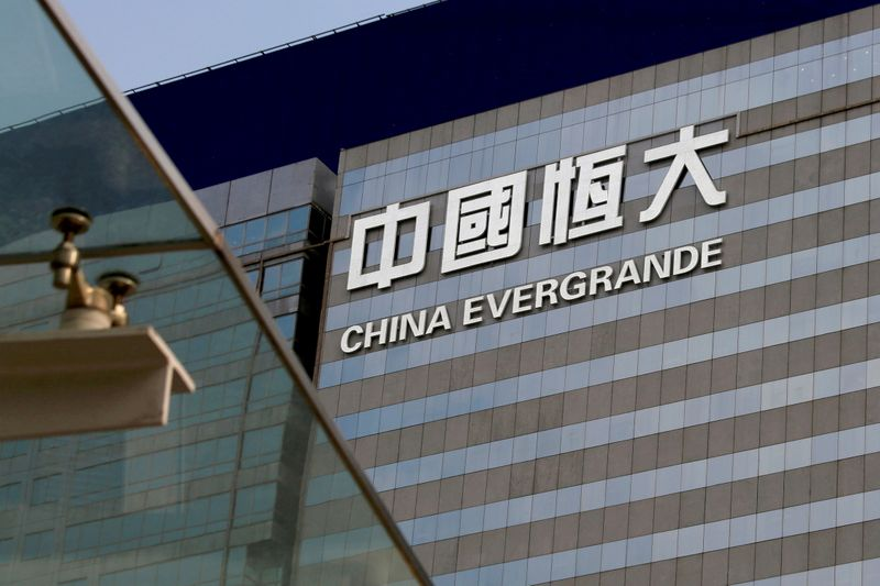 china-evergrande-shares-dive-to-11-year-low-as-default-risks-grow