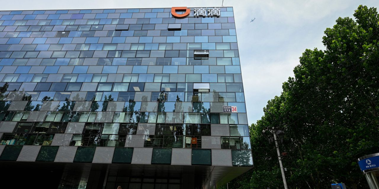 didi-co-founder-reportedly-has-told-associates-she-will-leave