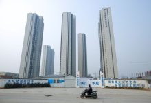 Photo of China says will roll out property tax pilot scheme in some regions – Xinhua